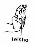 teisho-48795.jpg